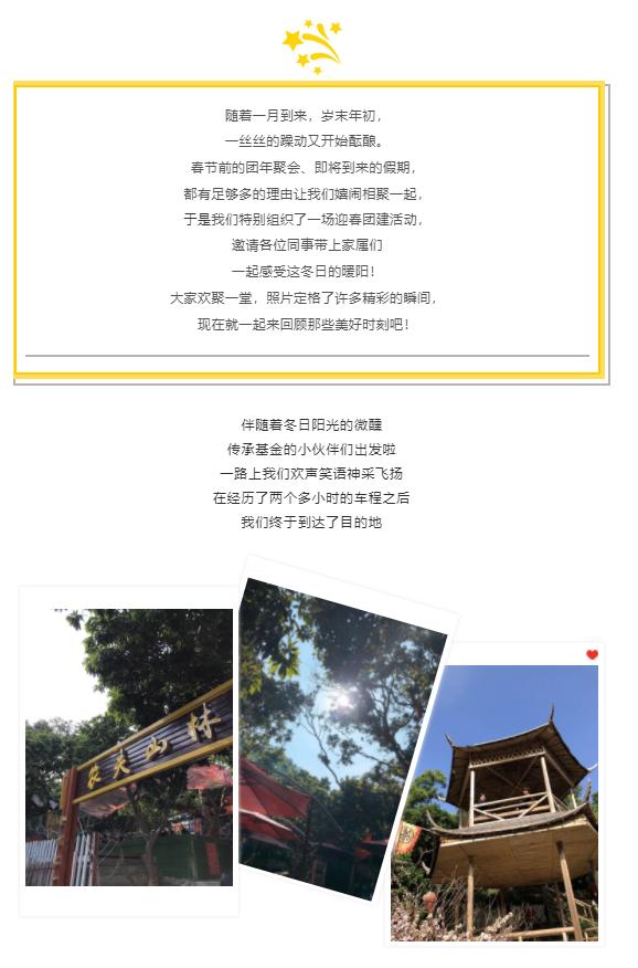 QQ图片20190121095409